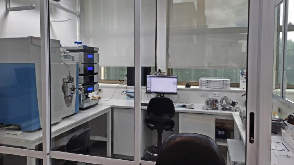 Rosario cuenta con una Unidad de Espectrometría de Masa